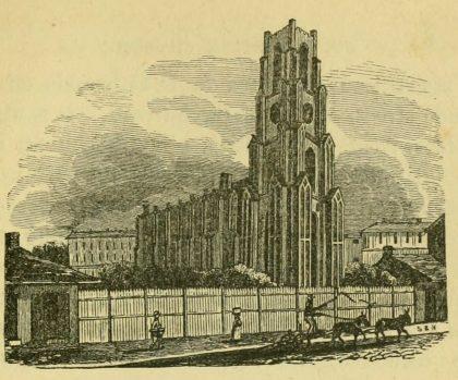 st. patrick 1845